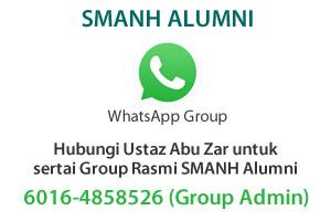 smanh alumni